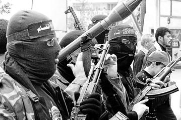 Hamas WSJ