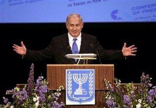 Netanyahu at 92Y