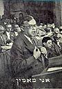 Jabotinsky Testimony