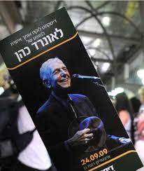 Leonard Cohen Israel