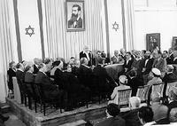 Israel_independence_1948