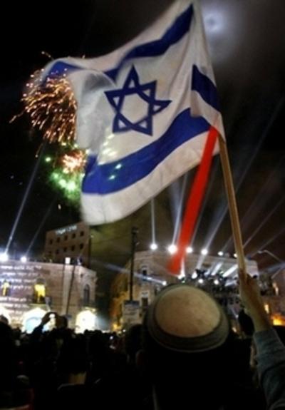 http://jpundit.typepad.com/jci/images/2008/05/07/israel_independence_2008.jpg