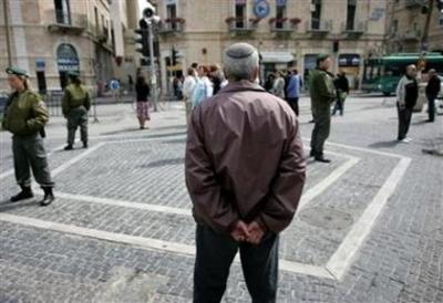 Holocaustday2006a
